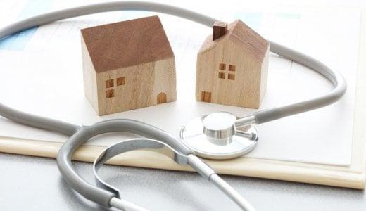 「ホームインスペクション(住宅診断)」とは?不動産売却で義務化された?!流れや費用はどれくらい?