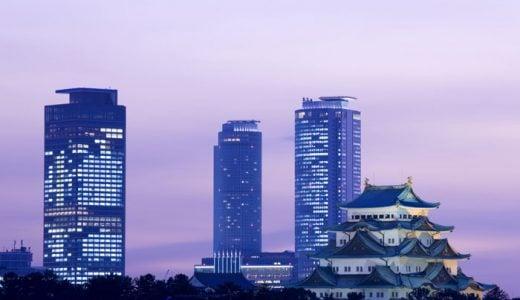 名古屋市内で家を売るのは今の時期がおすすめ!?名古屋の不動産取引の傾向とは?