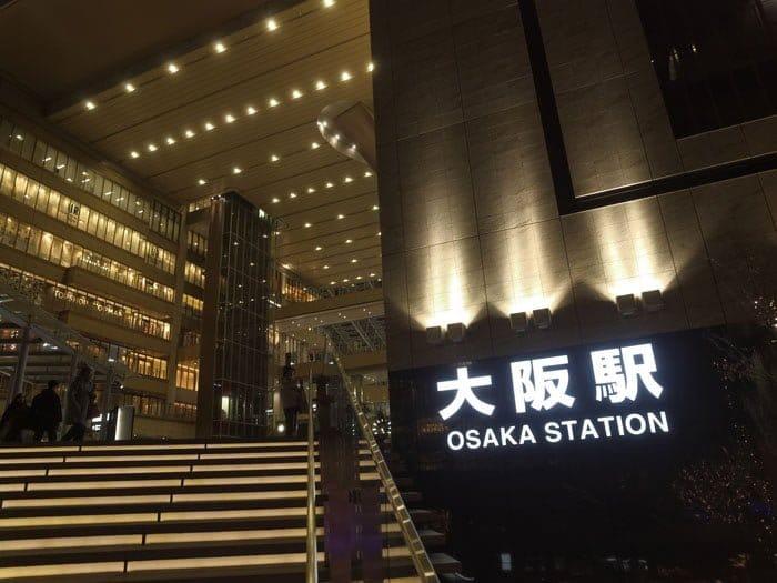 大阪で不動産売却