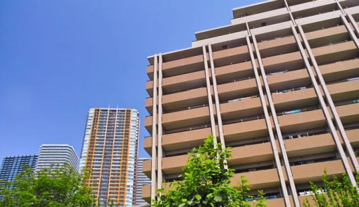 不動産売却でマンションの修繕積立金と管理費はどうなるの?清算については?